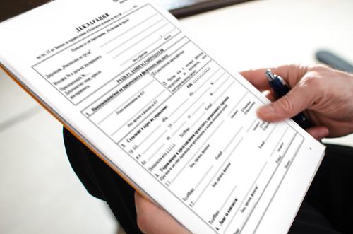 До 2 май е срокът за подаване на декларации по чл. 15 от ЗЗБУТ
