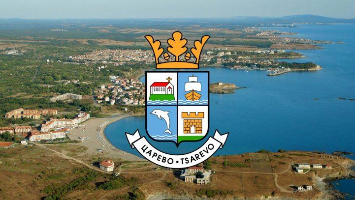 Проведе се ежегодното обучение по ЗБУТ на служителите на община Царево