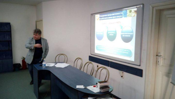 Обучения на тема Актуални промени в Наредбата за работното време се проведоха във Варна