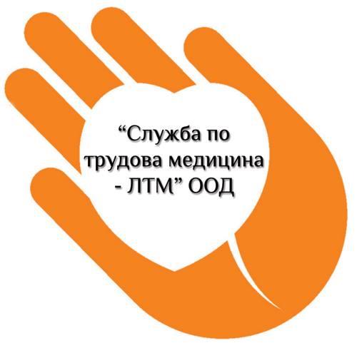 """Служба по трудова медицина – ЛТМ"""" ООД Лого"""
