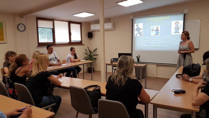 Обучение на управителите и пом. управителите на магазини ЦБА във Варна
