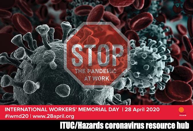 Световният ден по здраве и безопасност