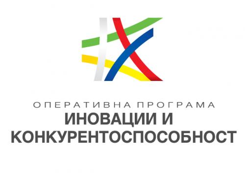 """Проект по процедура BG16RFOP002-2.073 """"Подкрепа на микро и малки предприятия за преодоляване на икономическите последствия от пандемията COVID-19"""""""