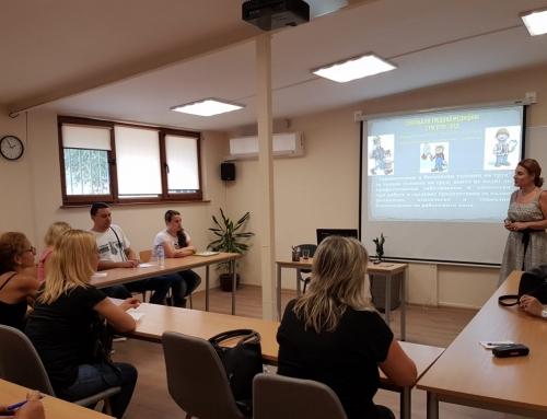 Безплатен уебинар на тема: Здраве и безопасност на работните места от разстояние (Местата са заети)